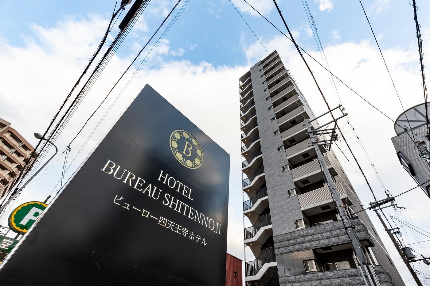 Hotel Bureau Shitennoji