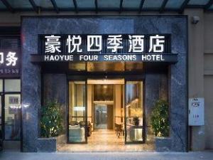 Haoyuefourseasonshotel