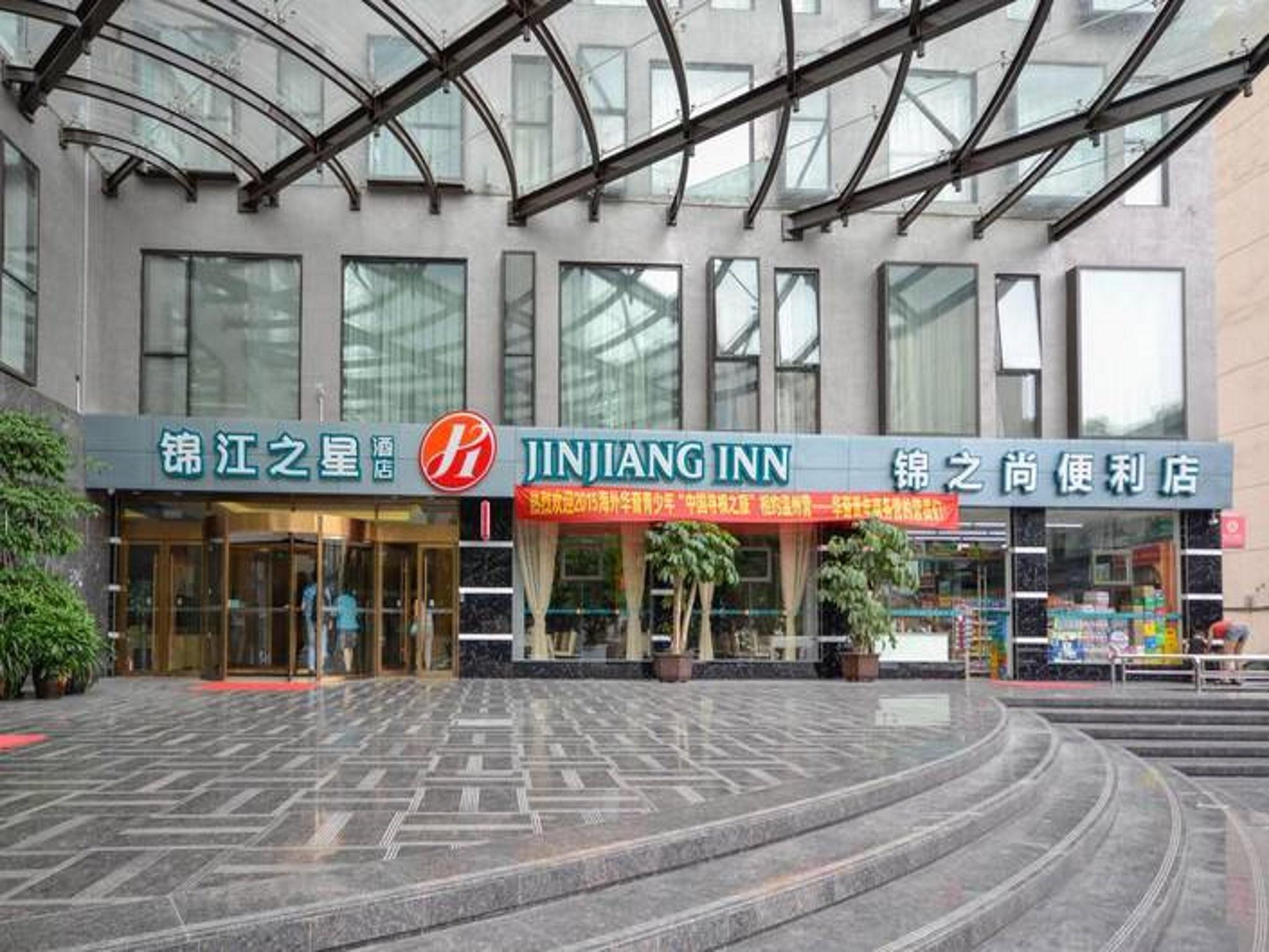 Jinjiang Inn Xuanyuan Road Wenzhou Branch