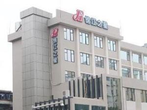 關於錦江之星廣州花都高鐵北站酒店 (Jinjiang Inn Guangzhou Huadu North Railway Station)