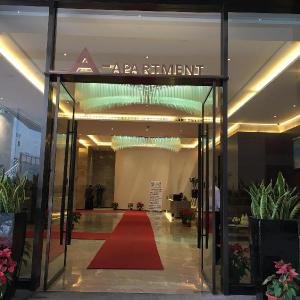 Nomo Beijing Road A-Jiedeng MIX International Apartment