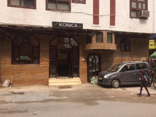 Hotel Konica Deluxe
