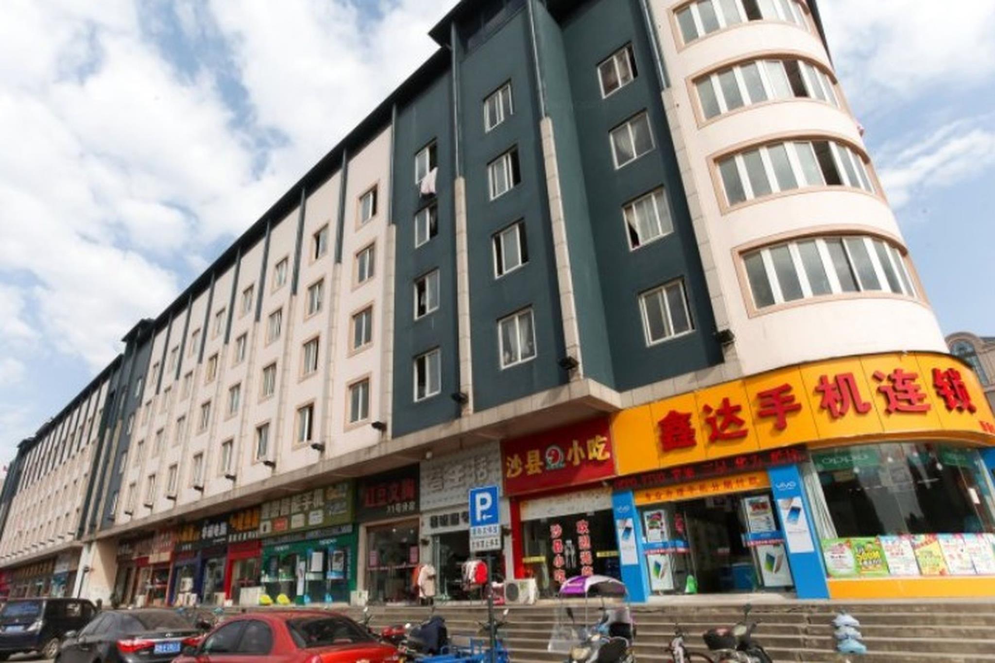 GreenTree Inn Jiangsu Wuxi Jiangyin Xinqiao Taixin Road Express Hotel