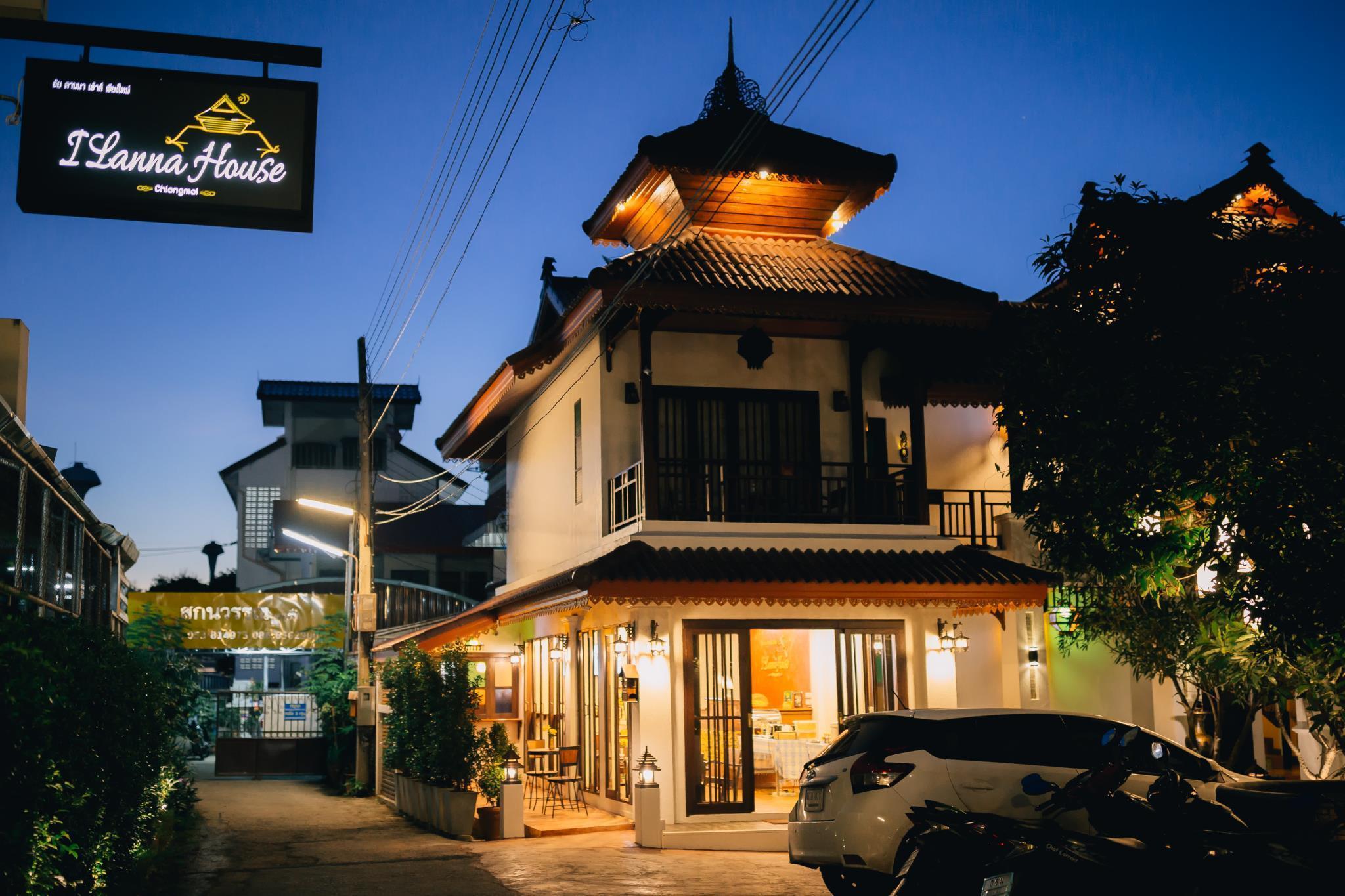 I Lanna House Chiangmai อัย ลานนา เฮาส์ เชียงใหม่