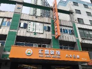 Hui Jing Hotel