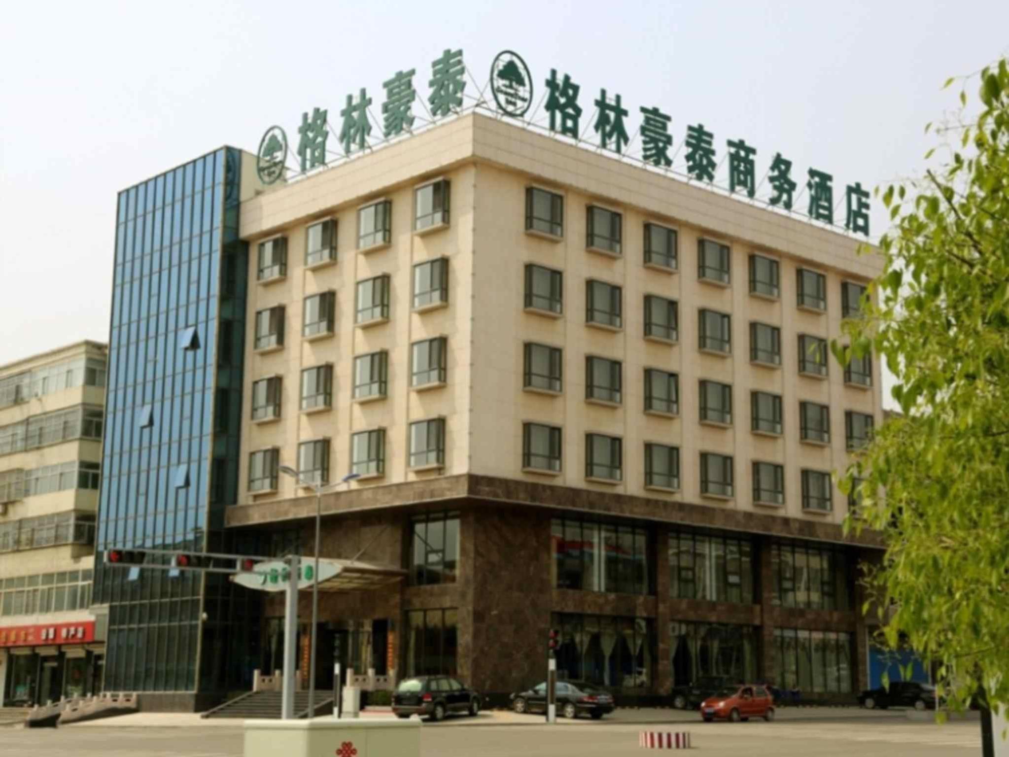 GreenTree Inn Jiangsu Wuxi New District Shengang World Express Hotel