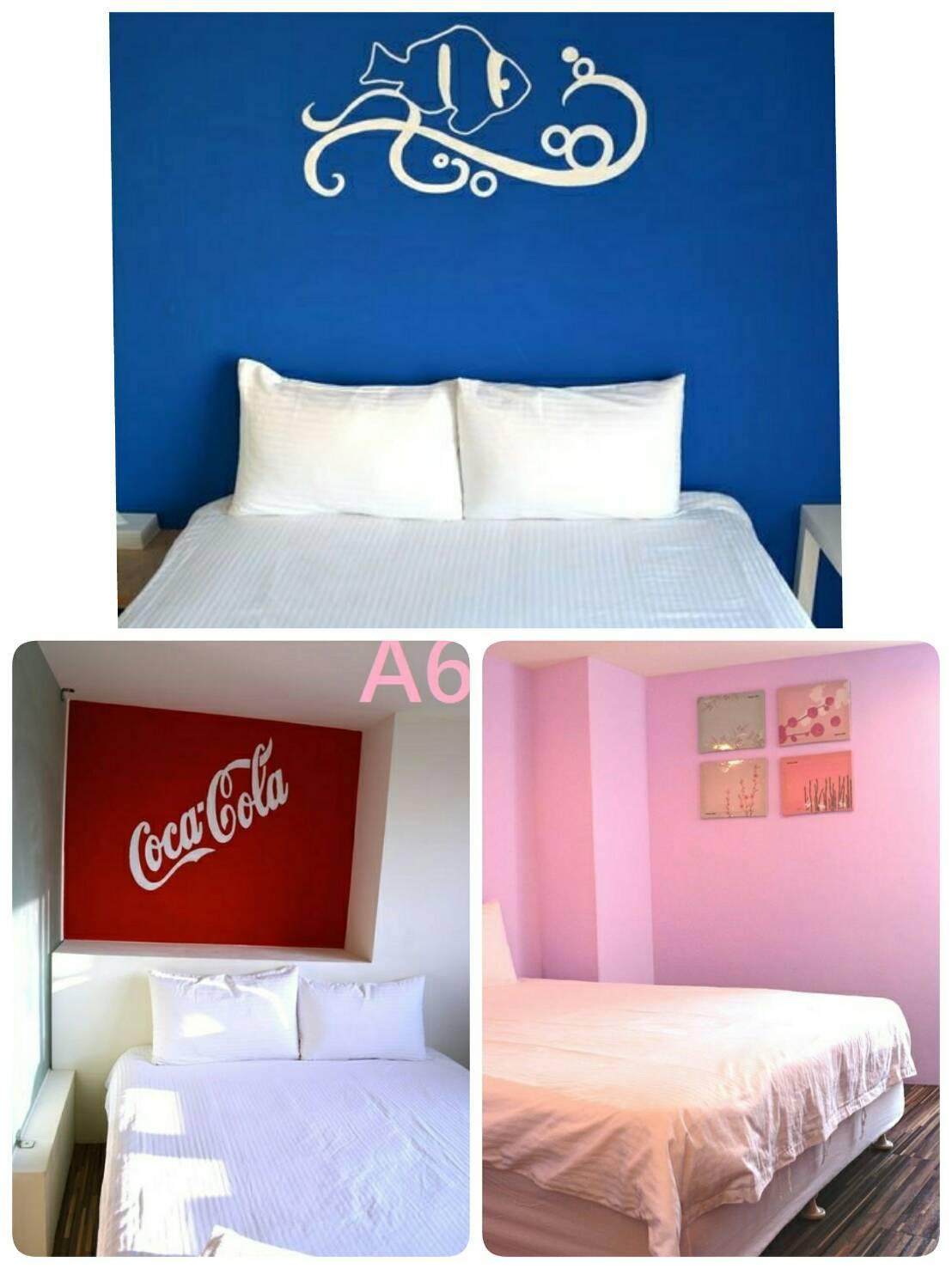 Air Taichung Hostel