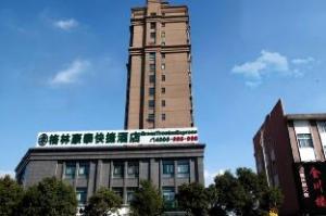 GreenTree Inn JiangSu WuXi JiangYin Xiagang Subdistrict Express Hotel
