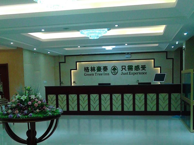 GreenTree Inn Nantong Middle Renming Road Dongjing International Express Hotel