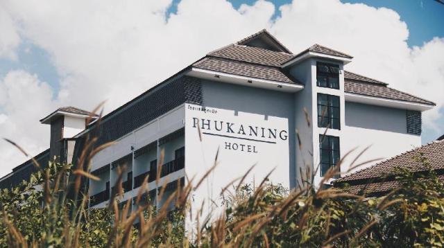 โรงแรมภูคะนิง – Phukaning Hotel