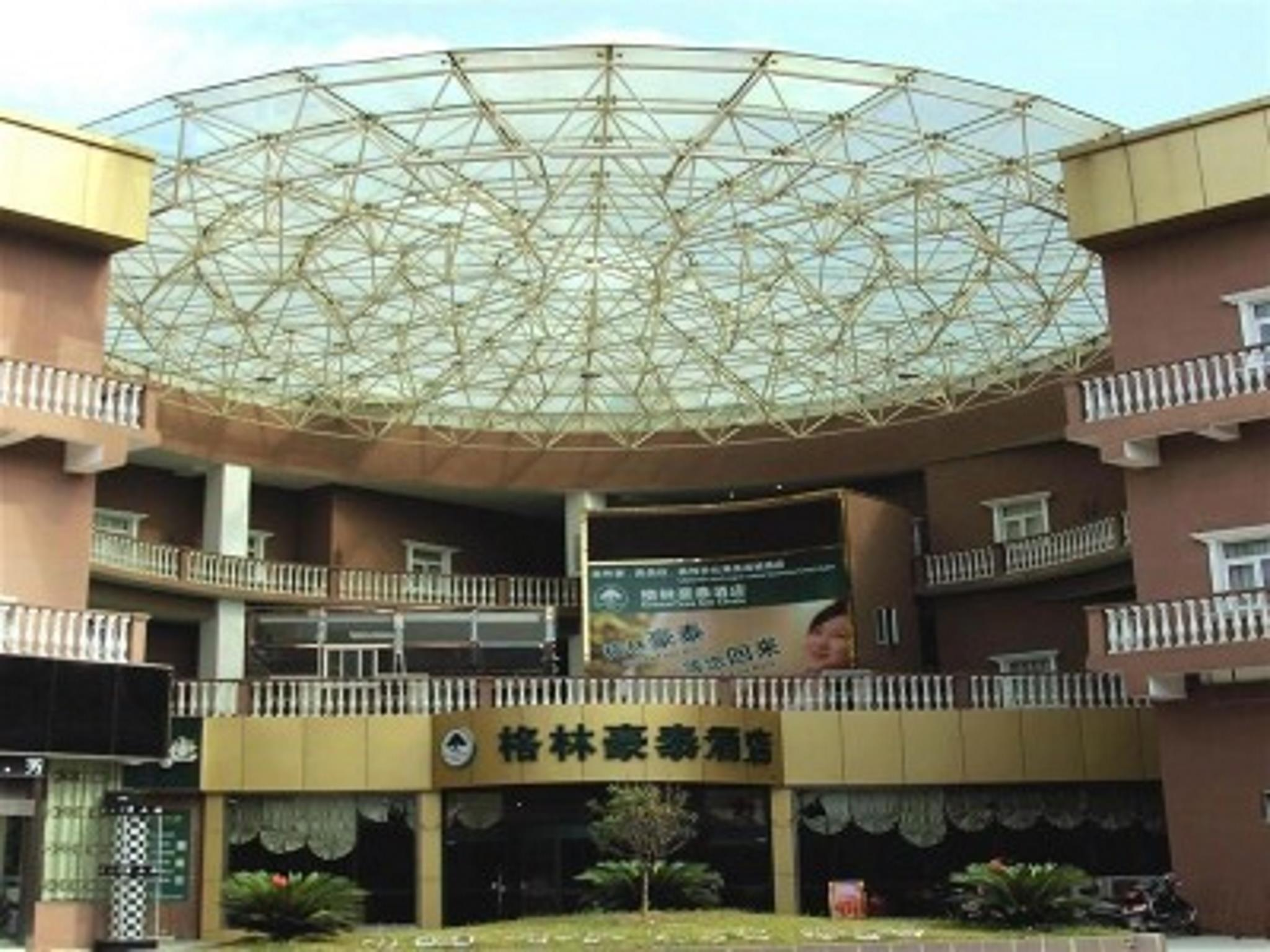 GreenTree Inn Kunshan Shimao Plaza Business Hotel