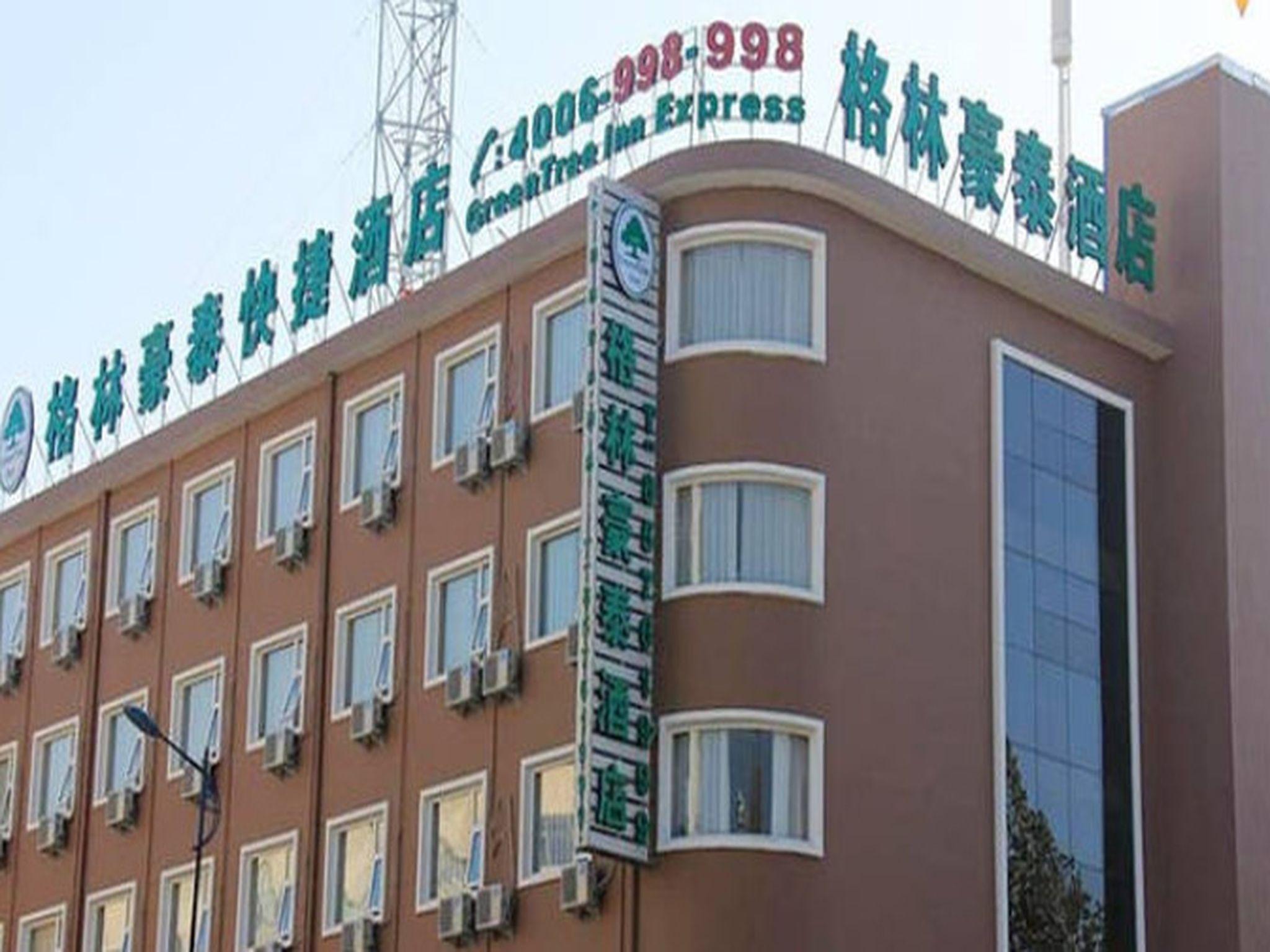 GreenTree Inn Zhengzhou Shangjie District Xuchang Road Express Hotel