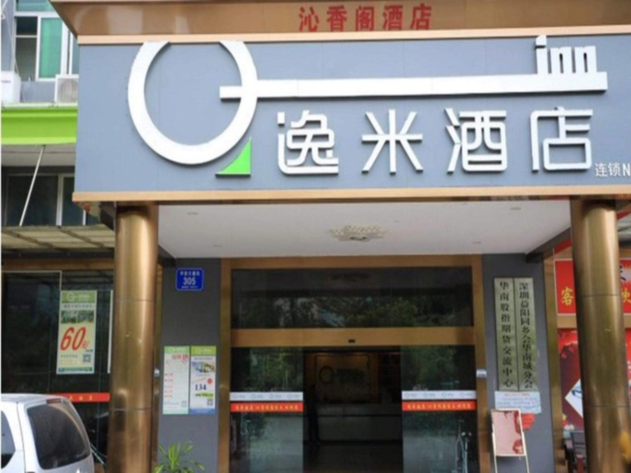 Yi Mi Hotel Shenzhen Longgang Pinghu South China City