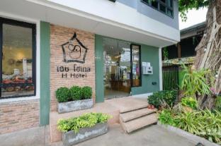 H Hotel Phrasing - Chiang Mai