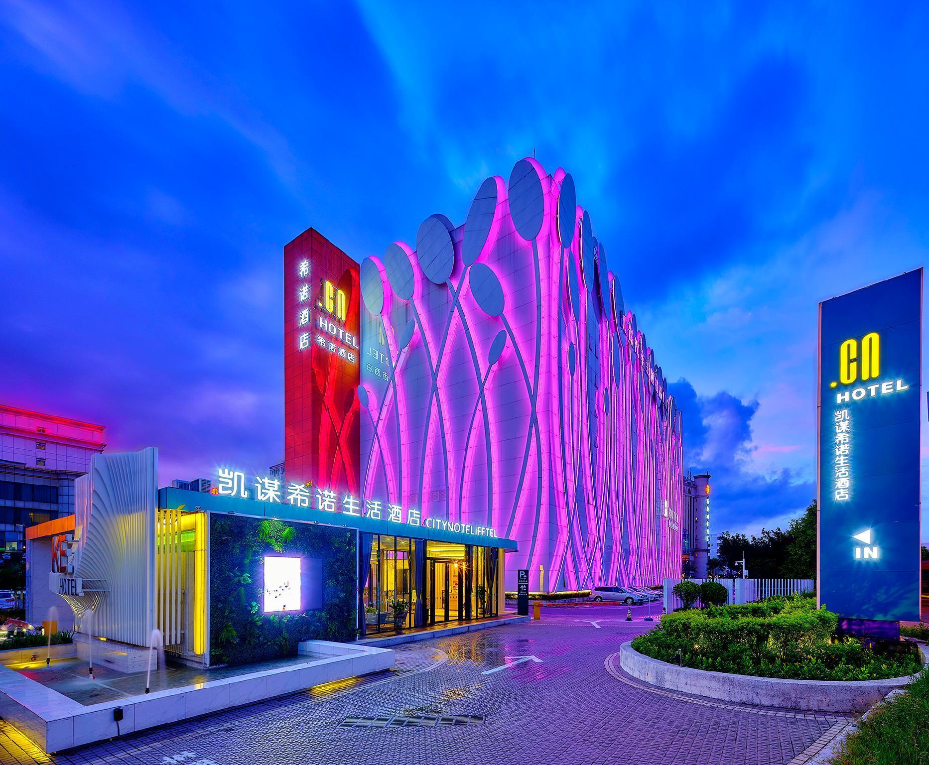 CityNote Life Tel International Convention And Exhibition Center Shenzhen