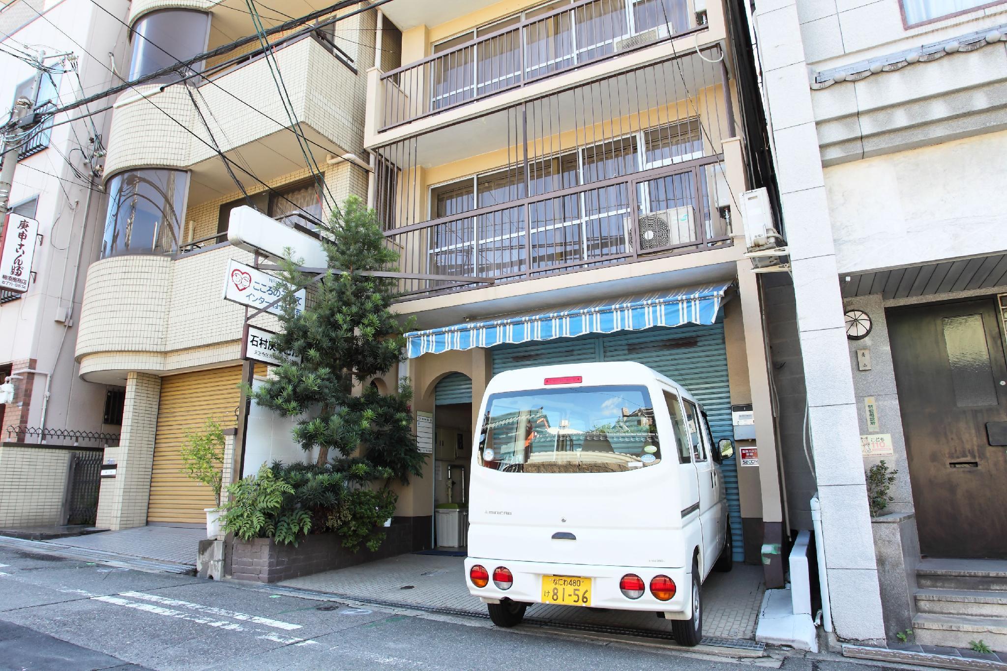 Ishimura Koshin Building