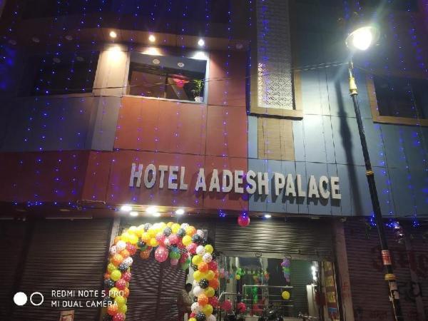 Hotel Aadesh Palace Varanasi