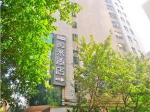 Yi Mi Hotel Guangzhou China Plaza Branch