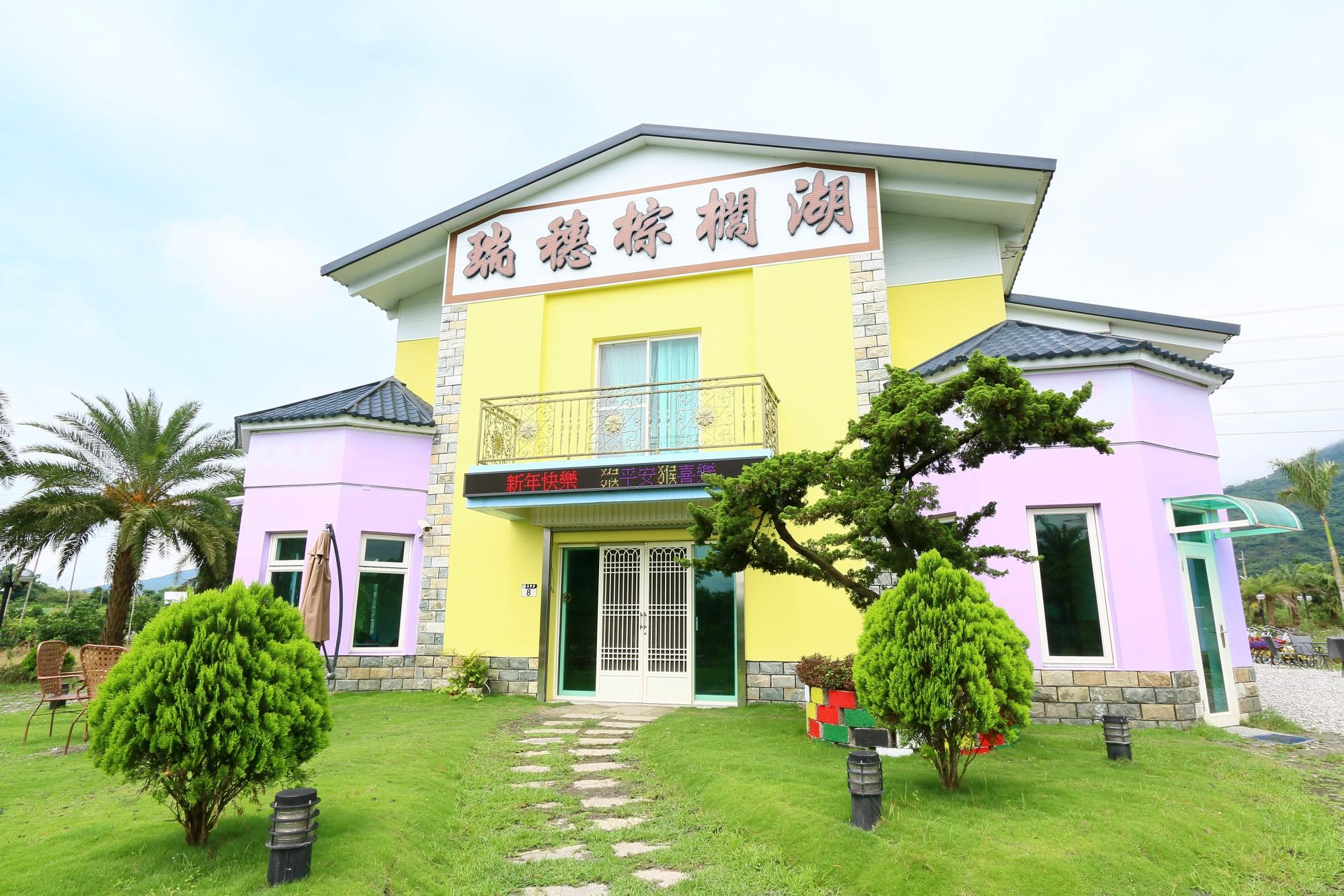 RUISUI PALM LAKES BED AND BREAKFAST
