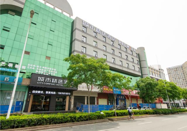 Premier City Comfort Hotel Wuhan Hanyang Passenger Terminal Metro Station