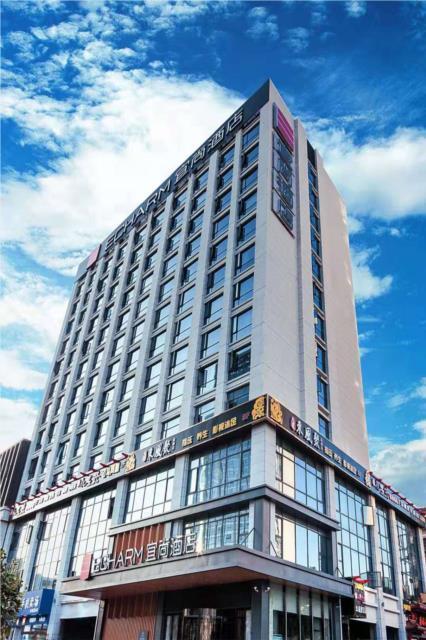 Echarm Hotel Changsha West Railway Station