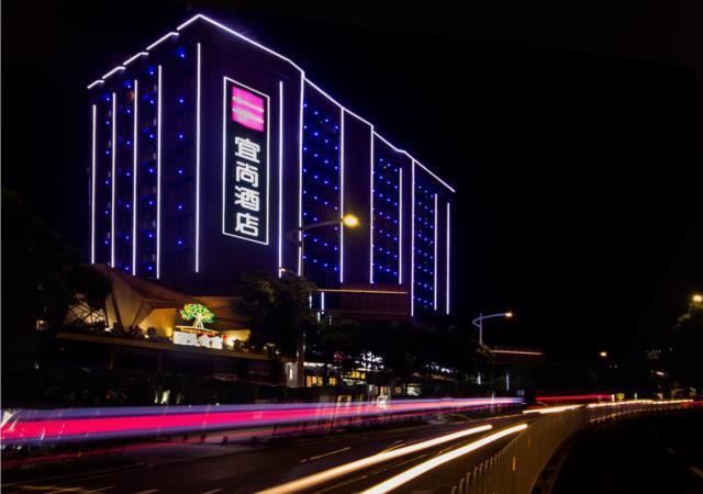 Echarm Hotel Changsha Railway Station