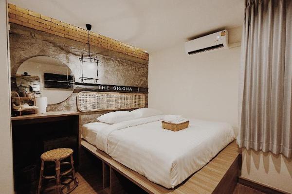 The Singha Hotel - Korat Nakhon Ratchasima