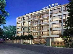 Yangshuo Blossom Dreams Hotel