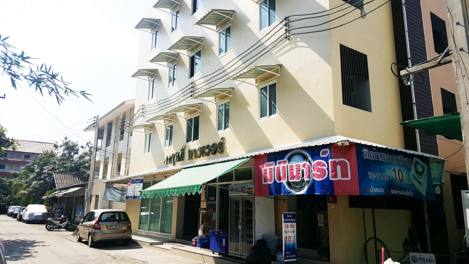 Warit Tower At Chang Phuak By Hjz