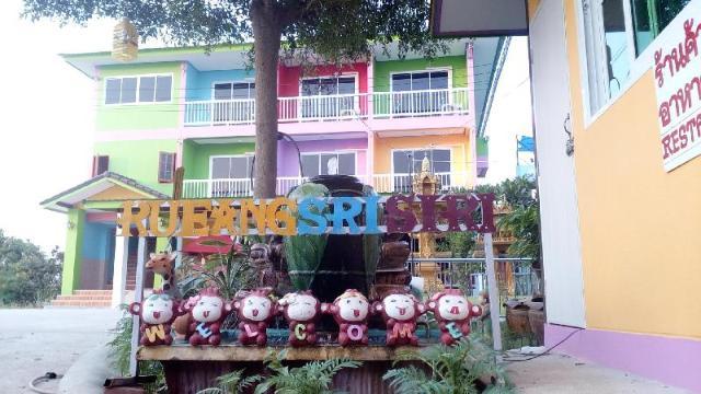 เรืองศรีศิริ เกสต์เฮาส์ 2 – RueangSriSiRi Guest House 2