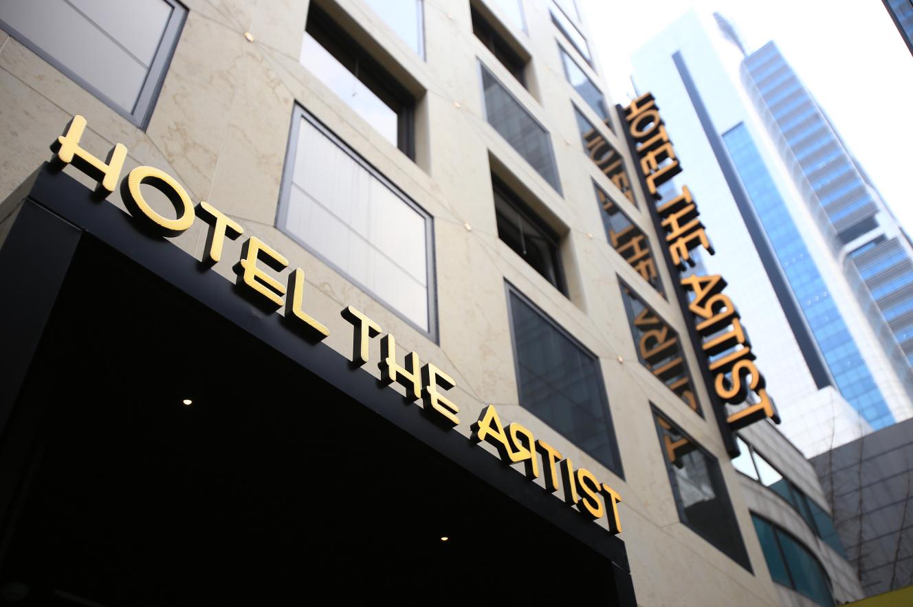 Hotel The Artist Yeoksam