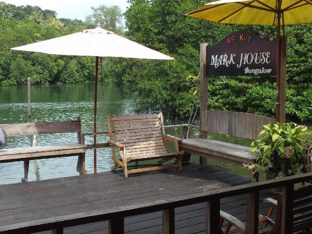 มาร์ค เฮาส์ บังกะโล เกาะกูด – MARK HOUSE BUNGALOW KO KUT