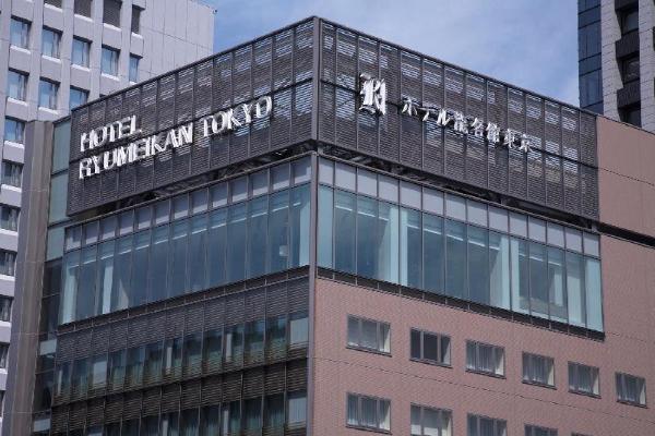 ホテル 龍名館 東京