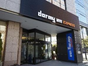 Dormy Inn EXPRESS Sendai Hirosedori Hot Spring