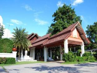Rachawadee Resort & Hotel - Khon Kaen