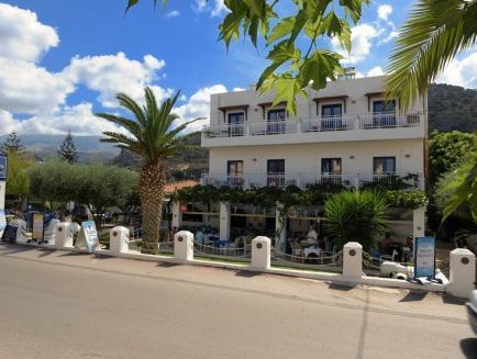 Sergiani Garden Hotel Apartments