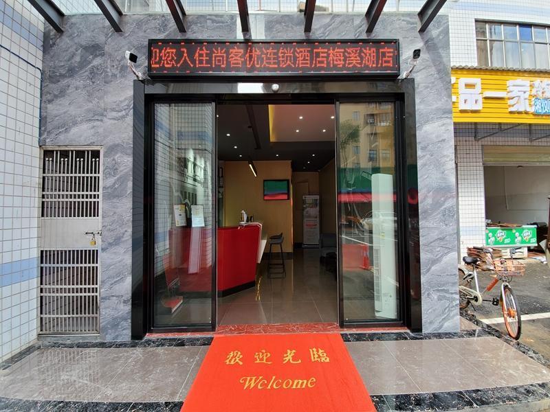 Thank Inn Hotel Hunan Changsha Yuelu Meixi Lake West Bus Station
