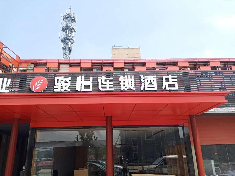 Jun Hotel Shanghai Jiading Anting Xinhuang Road