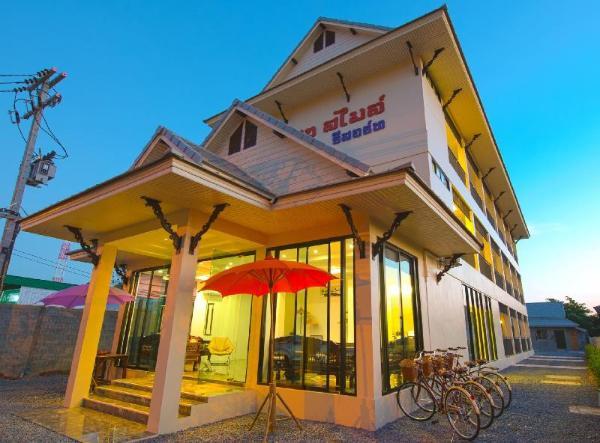 SakSukSmile Resort Sukhothai
