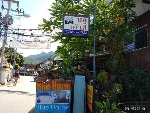 Blue House Pai Pai