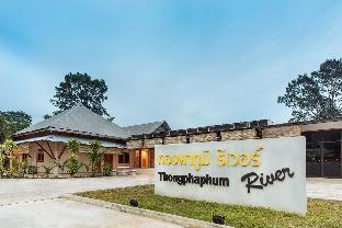 トンパプム リバー Thongphaphum River