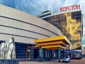 Korston Royal Hotel Kazan