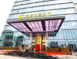 Фото отеля Golden Engle Summit Hotel Kunshan