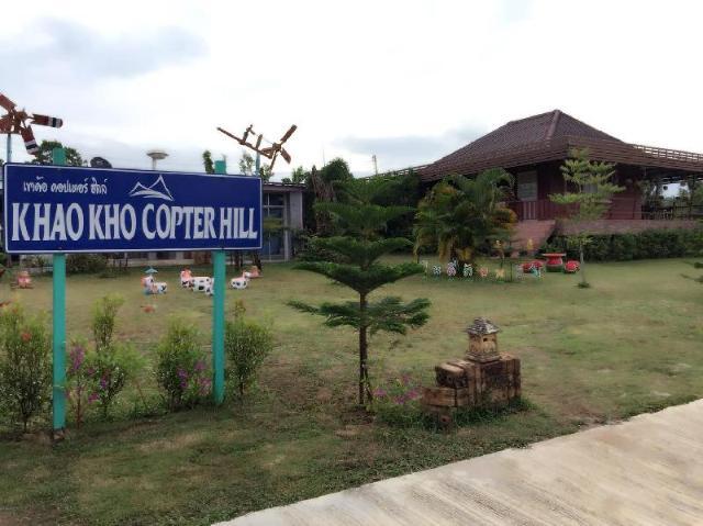 เขาค้อ คอปเตอร์ ฮิลล์ – Khao Kho copter hill
