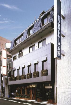 Kaneyoshi Ryokan Hotel