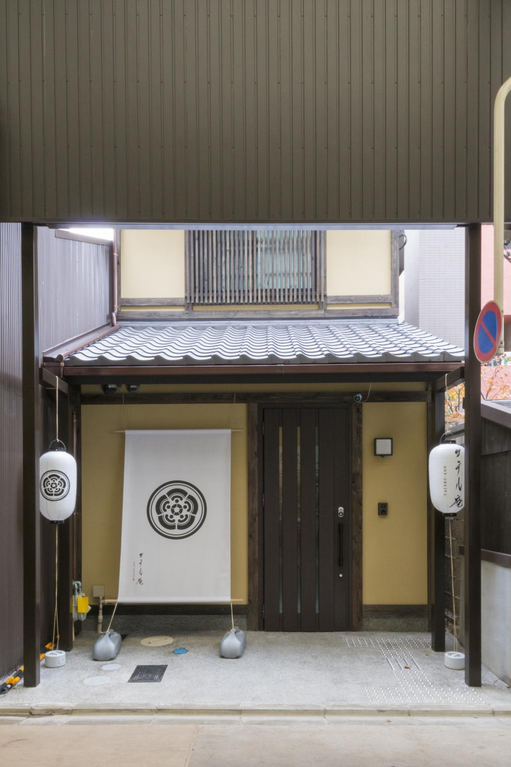 MUSUBI HOTEL Kyoto Sanjo Bettei