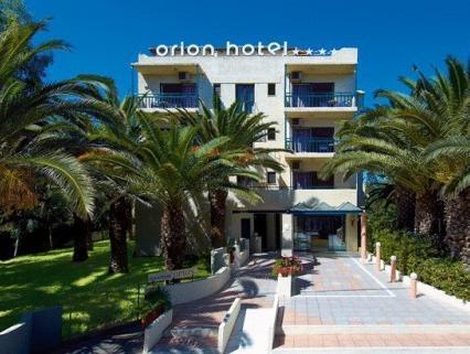 The Syntopia Hotel