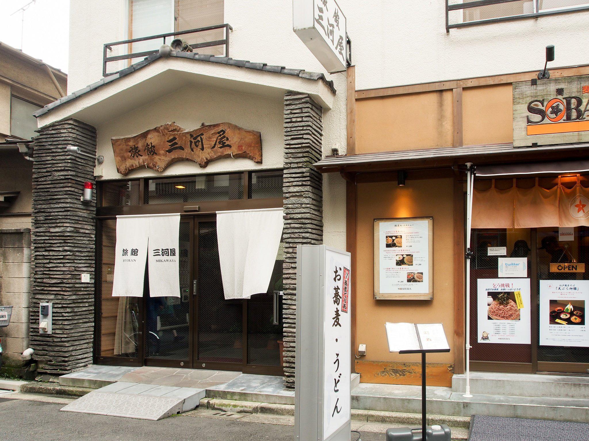 โรงแรมเรียวคัง อาซากุสะ มิคาวาย่า