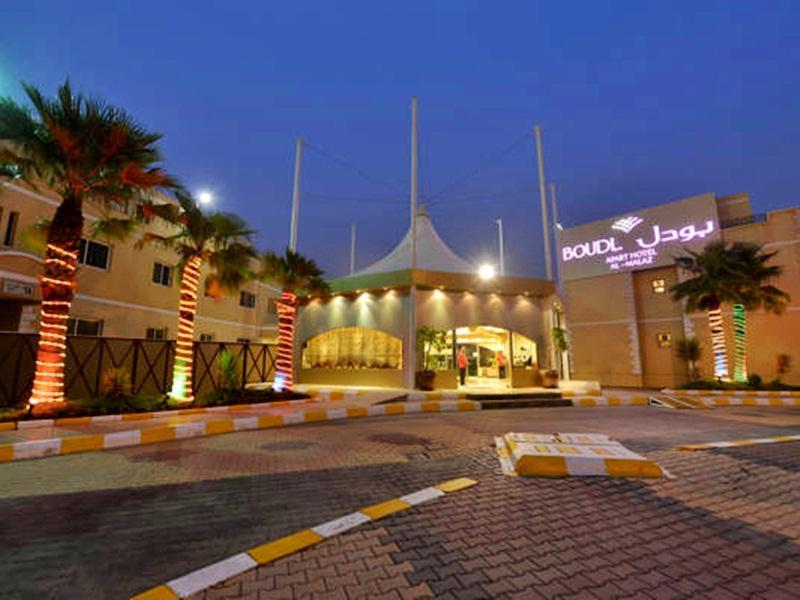 Boudl Al Malaz Hotel