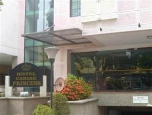 關於加勒比公主飯店 (Hotel Caribe Princess)